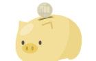 小銭貯金がお金を呼んでくる?